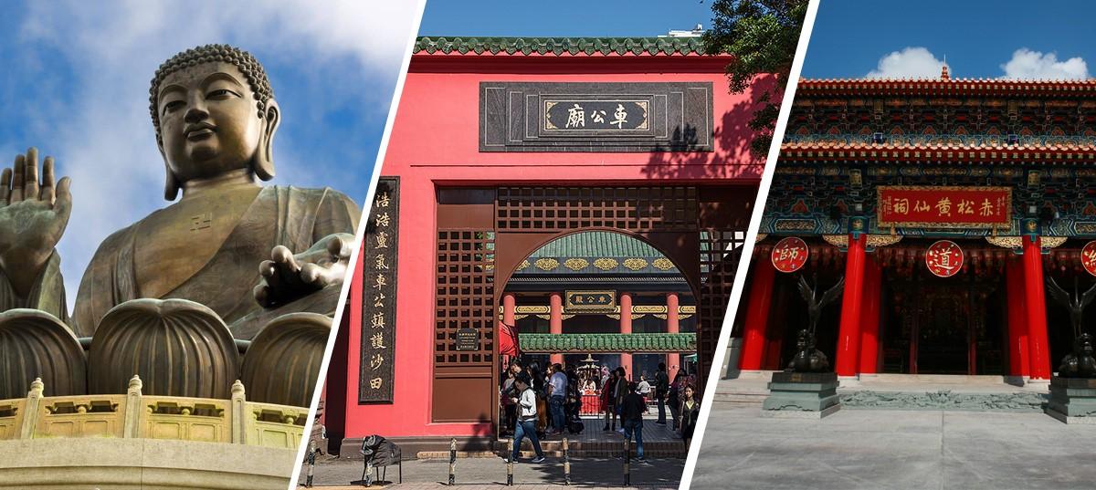 拜得神多自有神庇祐 香港人最愛拜嘅廟黃大仙竟然唔係第一名