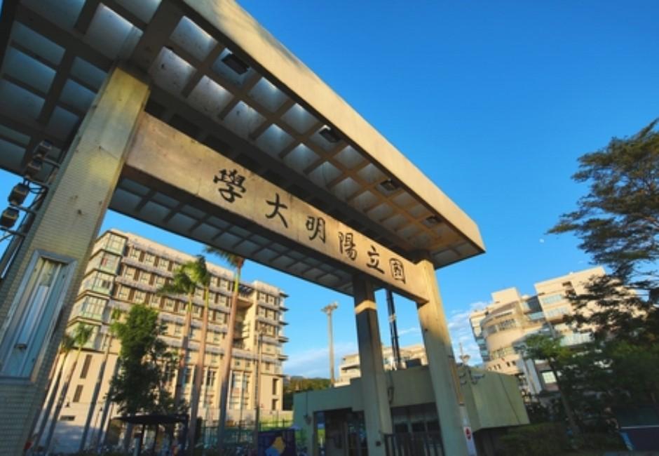 陽明大學確定將併校!網友熱議新校名:明通、陽交、藍交大?!