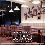 小樽洋菓子舗LeTAO